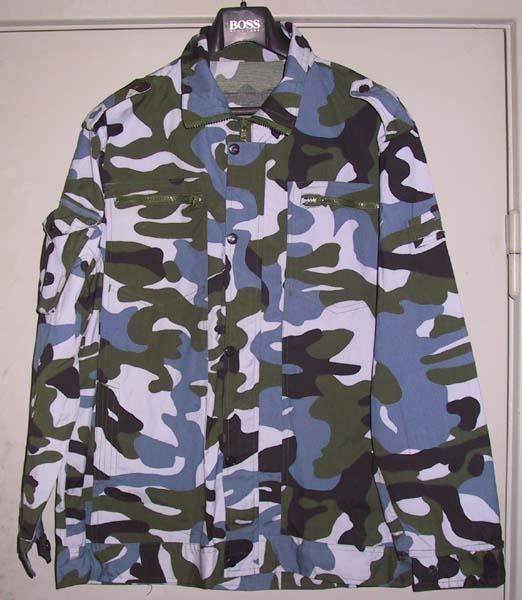 Камуфляж Marines Ocean Camouflage
