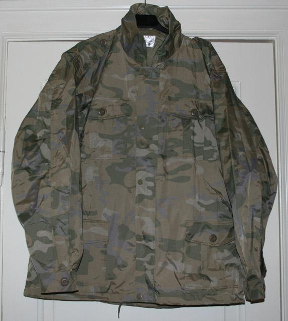 Камуфляж Raincoat