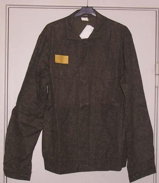 Камуфляж Work uniform