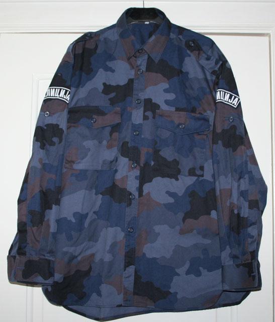 Камуфляж Special Police Amoeba
